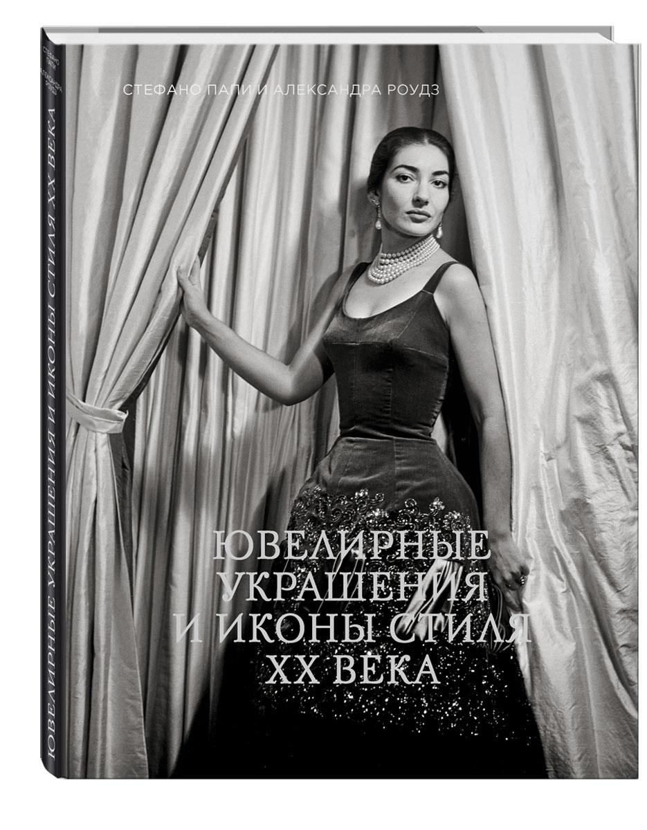 Купить на OZON.ru книгу.
