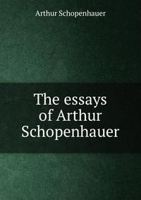 schopenhauer essay on morality