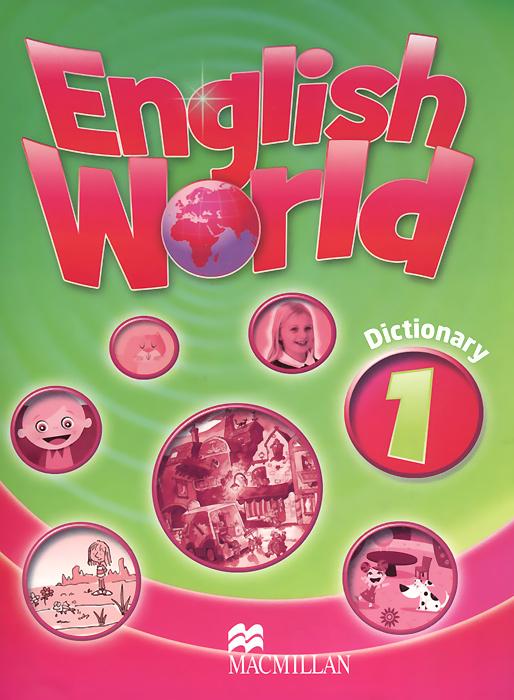 English World 1: Dictionary