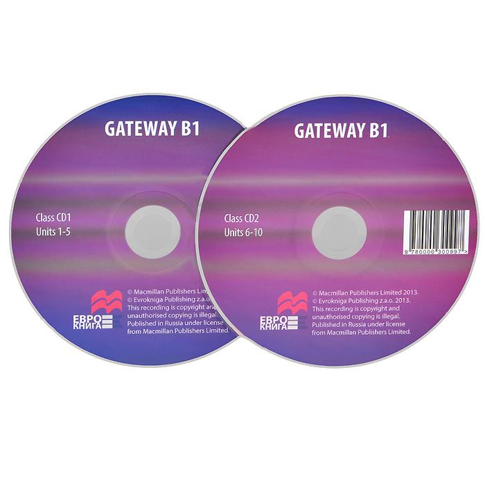 Gateway B1 (аудиокурс на CD)