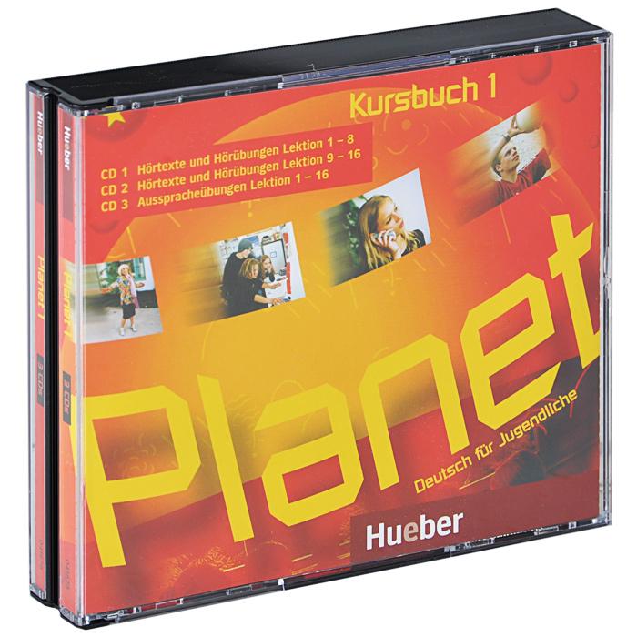 Planet 1 (аудиокурс на 3 CD)
