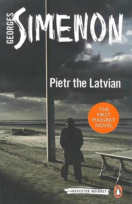 Pieter the Latvian