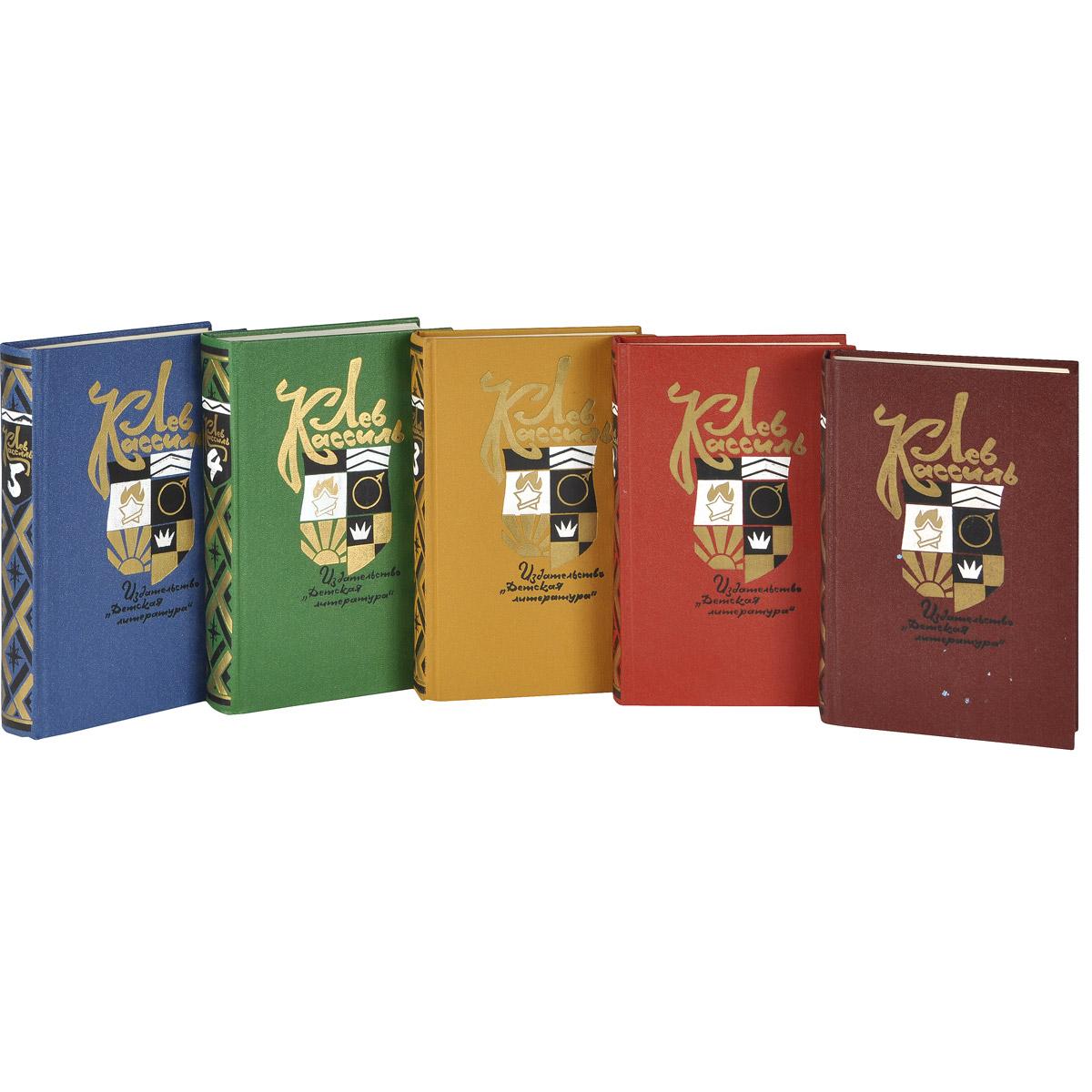Лев Кассиль. Собрание сочинений (комплект из 5 книг)