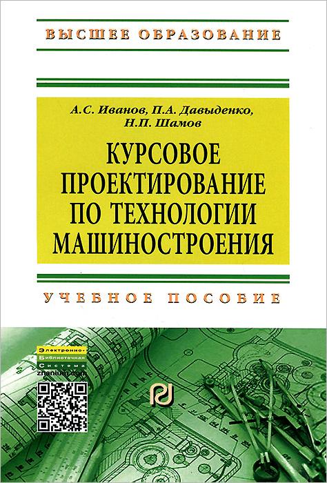 read avia b 534 czechoslovakian