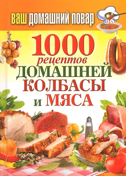 1000 �������� �������� ������� � ����