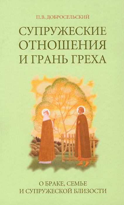 zhenshina-rak-intimniy-goroskop