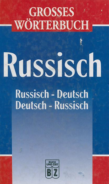 Russisch: Russisch - Deutsch: Deutsch - Russisch