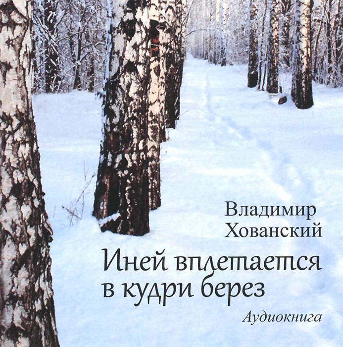 ���� ���������� � ����� ����� (���������� MP3 �� 2 CD)