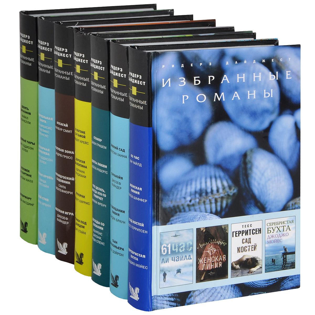 Окружающий мир 3 класс вахрушева учебник 1 часть читать онлайн