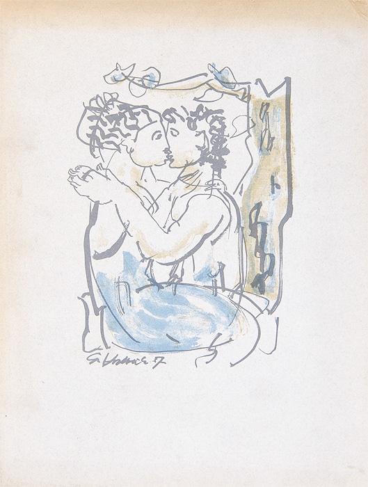 Alexis und Dora791504Иоганн Вольфганг фон Гете, крупнейший поэт и универсальный гений немецкой литературы. Свое творчество он называл фрагментами огромной исповеди. В данное издание вошло произведение АЛЕКСИС И ДОРА.