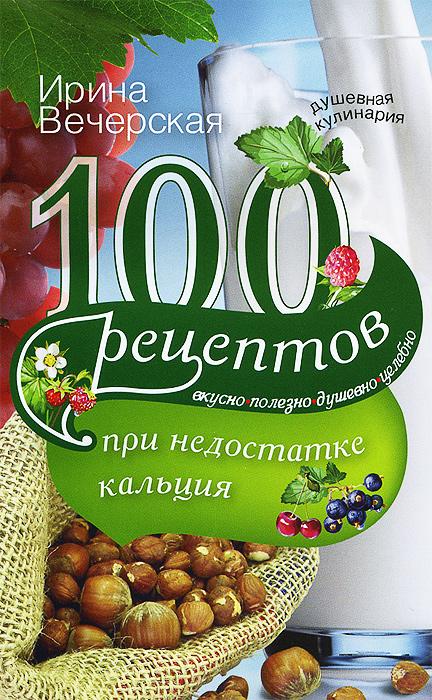 100 �������� ��� ���������� �������