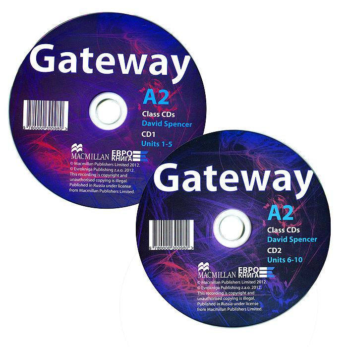 Gateway: A2 (���������� �� 2 CD)