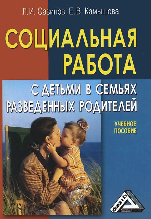 Александр васильев сплин бросил пить курить