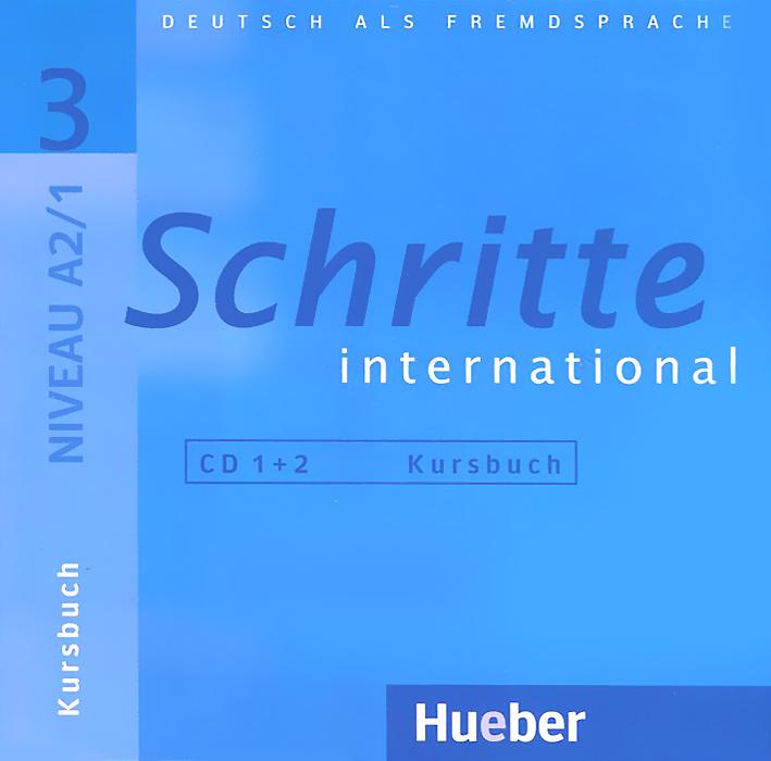 Schritte International 3: Kursbuch (аудиокурс на 2 CD)