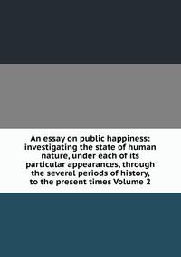 human nature at its worst essay