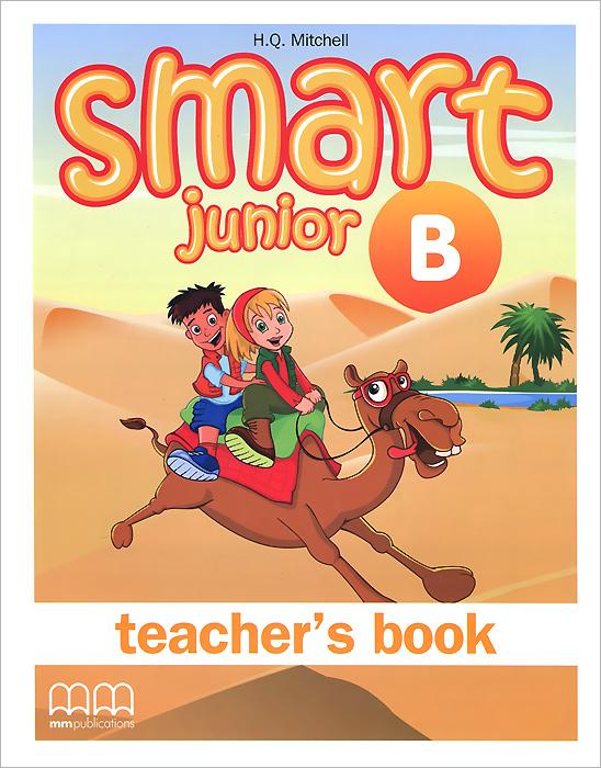 Smart Junior 4B: Teacher's Book