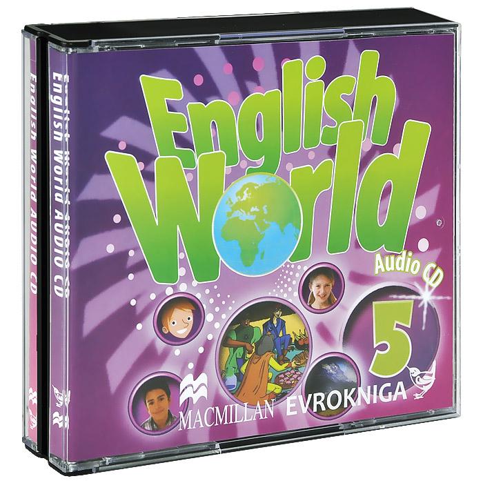 English World: Level 5 (аудиокурс на 3 CD)