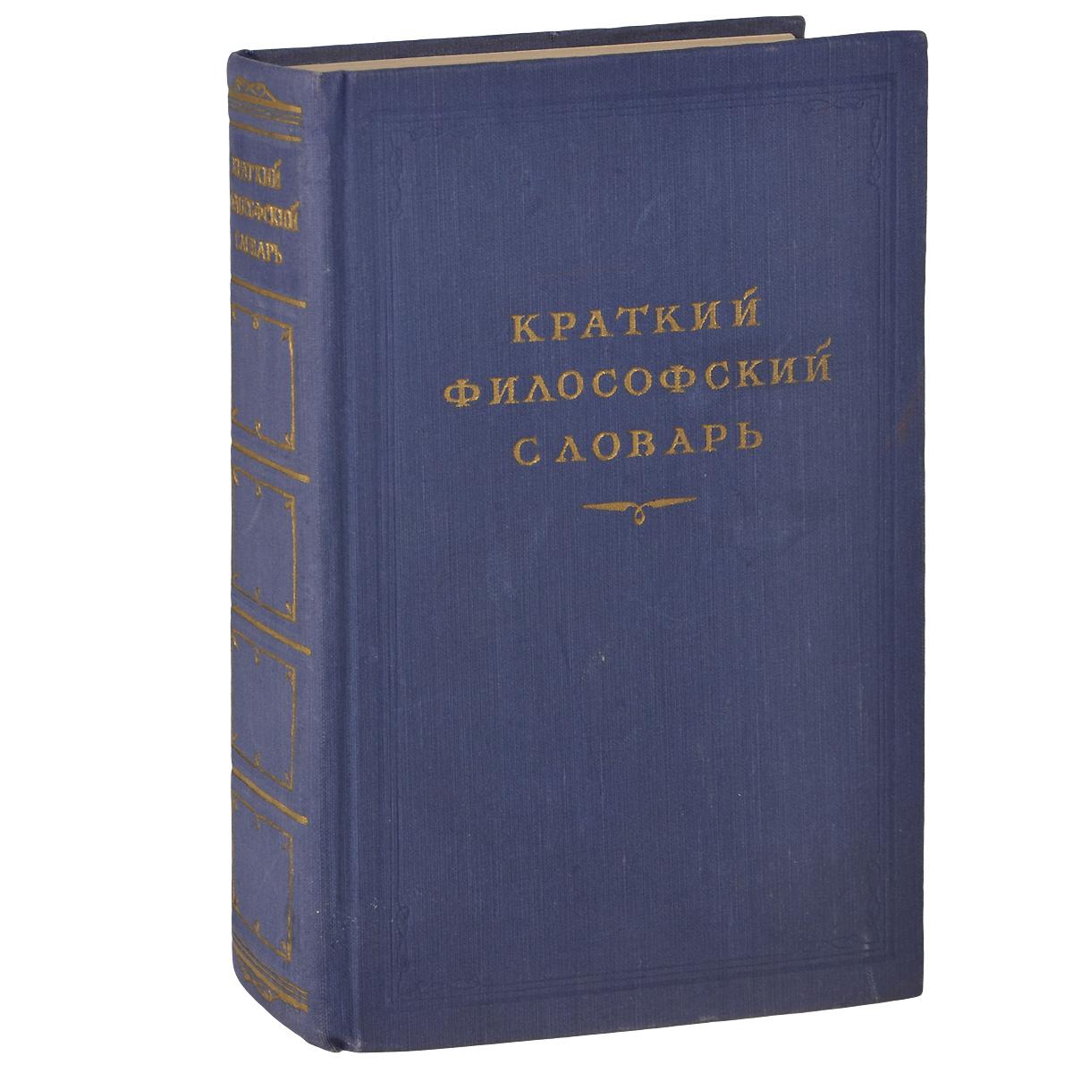 Эротический словарь терминов 26 фотография