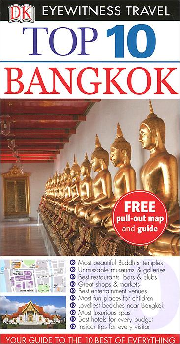 Bangkok: Top 10 ( 978-1-4053-7054-7 )