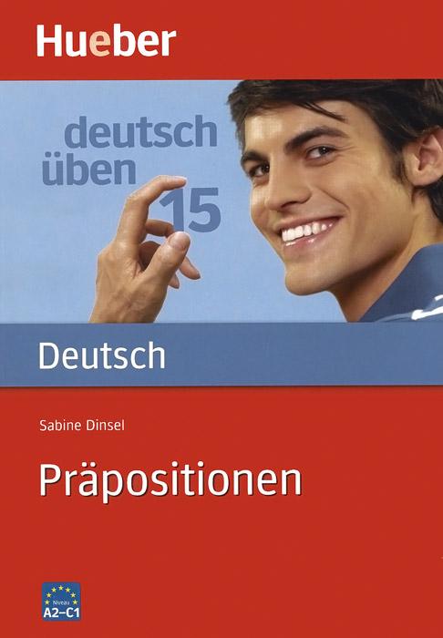 Deutsch Uben 15: Prapositionen