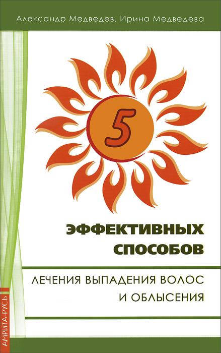 5 ����������� �������� ������� ��������� ����� � ���������
