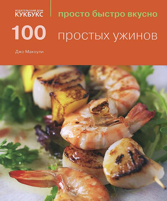 100 ������� ������