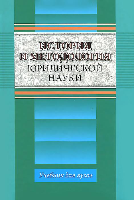 the methodology problem in jurisprudence Brian leiter beyond the hart/dworkin debate: the methodology problem in jurisprudence, the american journal of jurisprudence, volume 48, issue 1, 1.