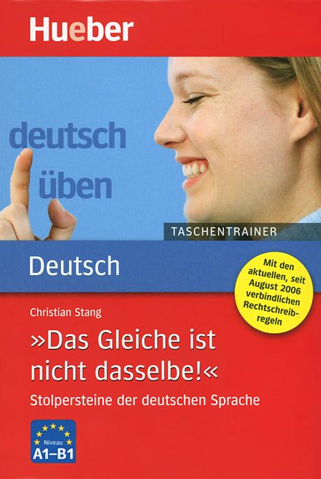 Deutsch Uben: Taschentrainer