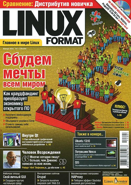 Linux Format, №1(178/179), январь 2014 (+ DVD-ROM)