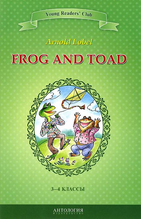 Frog and Toad / Квак и Жаб. 3-4 классы. Книга для чтения на английском языке