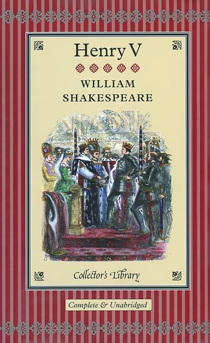 Henry V (подарочное издание)