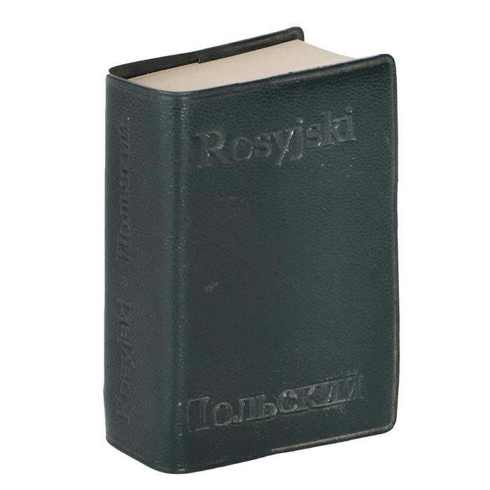 Русско-польский и польско-русский словарь-минимум (миниатюрное издание)