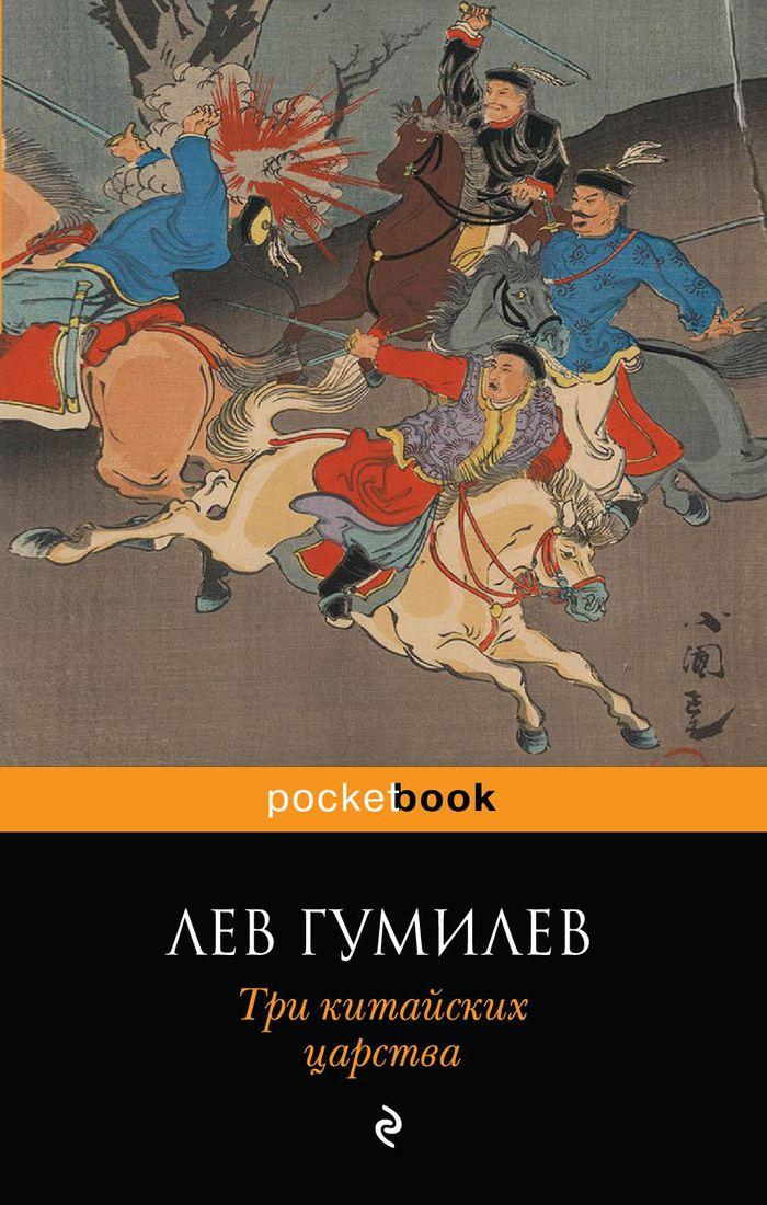 Литературное чтение 3 класс Часть 1 Климанова ЛФ