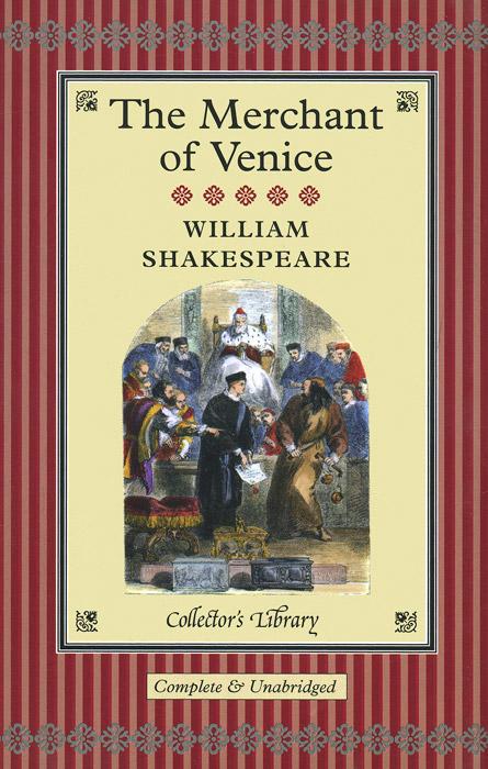 The Merchant of Venice (подарочное издание)