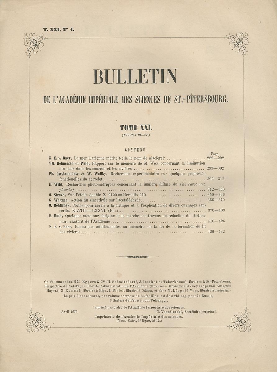 Bulletin de l'Academie Imperiale des Sciences de St.-Petersbourg. Tome XXI, �4, 1876