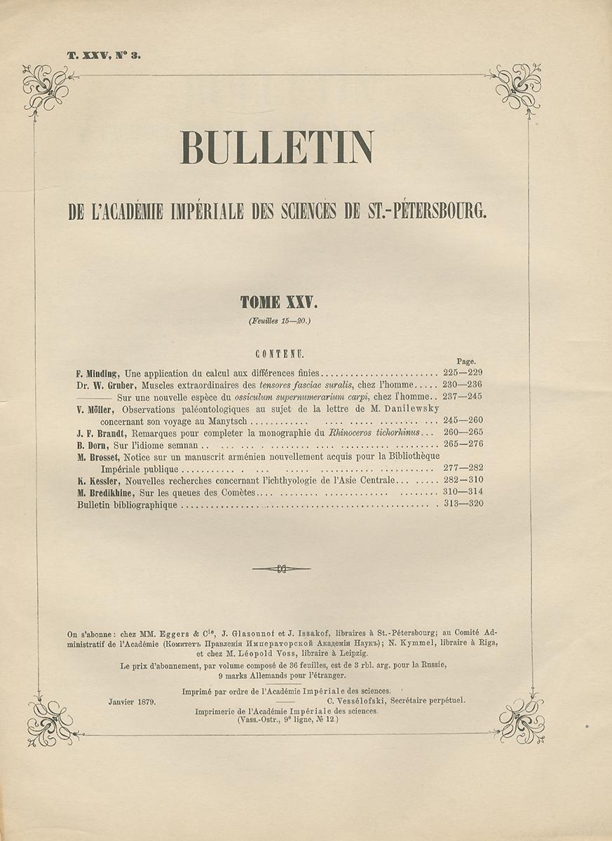 Bulletin de l'Academie Imperiale des Sciences de St.-Petersbourg. Tome XXV, �3, 1879
