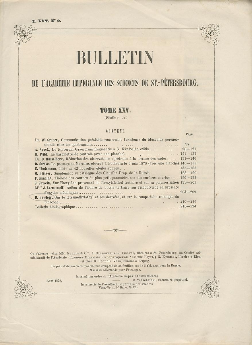 Bulletin de l'Academie Imperiale des Sciences de St.-Petersbourg. Tome XXV, �2, 1878