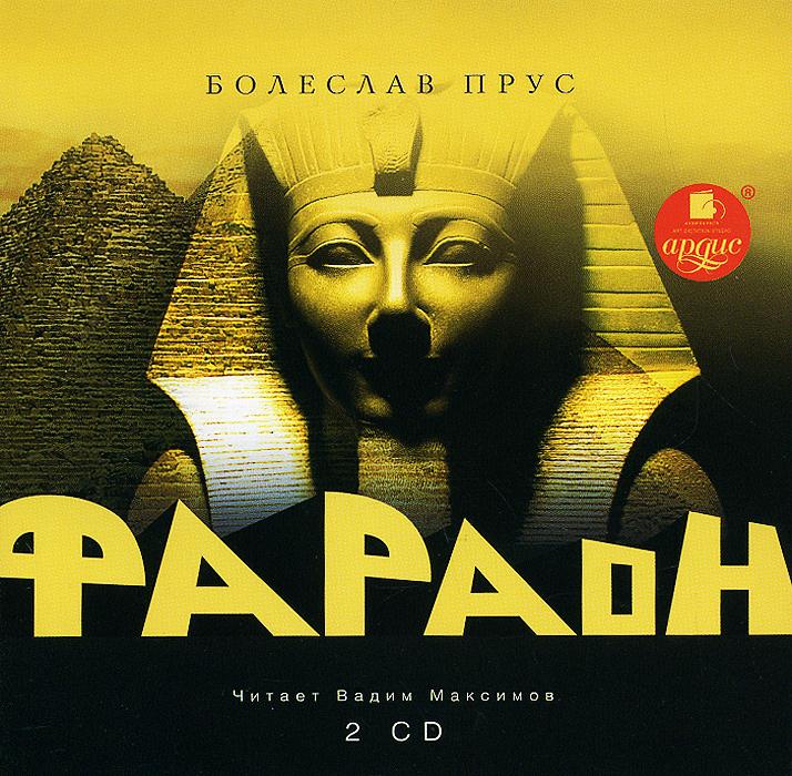 ������ (���������� MP3 �� 2 CD)