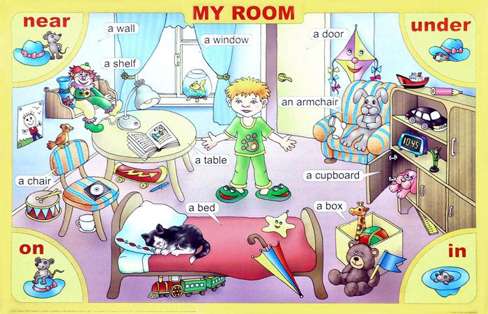 My Room. Плакат