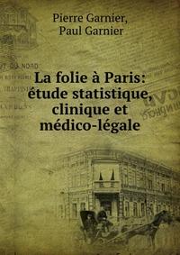 medico legal importance of bones essay