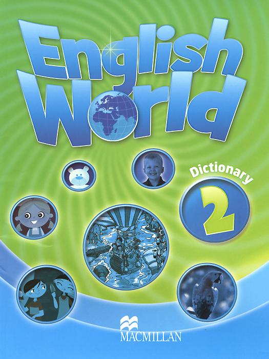 English World 2: Dictionary