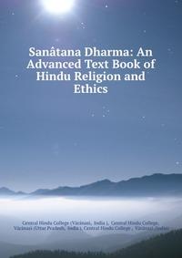 hinduism santana deharma essay
