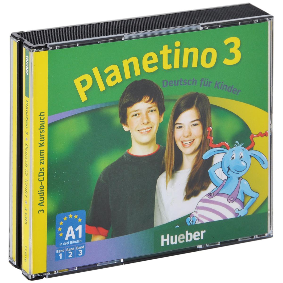 Planetino 3: Deutsch fur Kinder (аудиокурс на 3 CD)