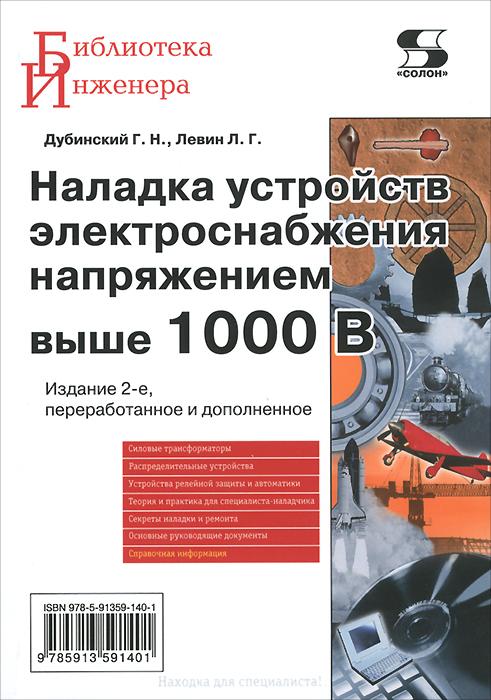 ������� ��������� ���������������� ����������� ���� 1000�