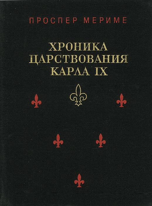 ������� ������������ ����� IX