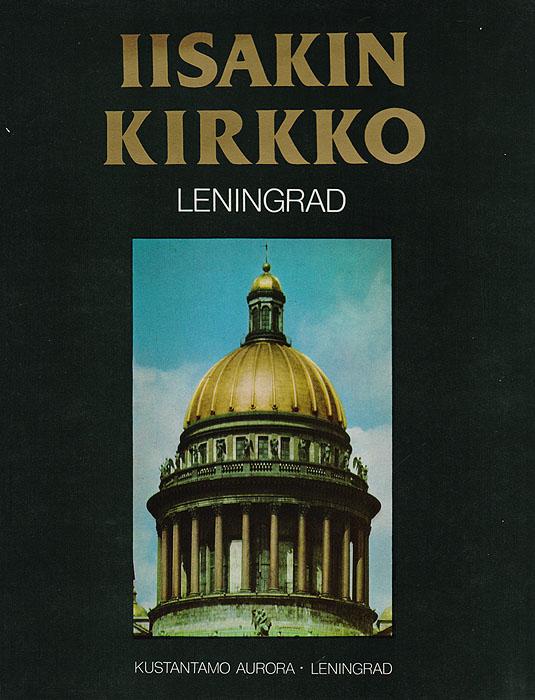 Iisakin Kirkko. Leningrad