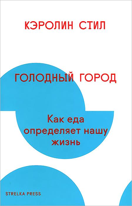 регистрация брака с гражданкой россии