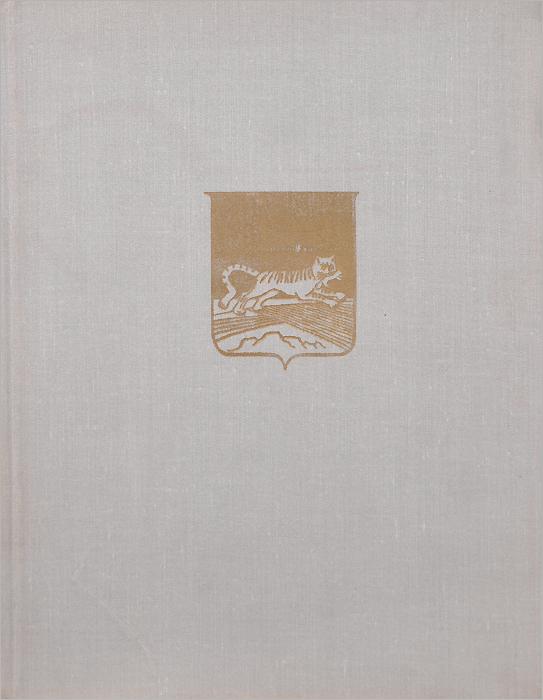 Иркутский меридиан
