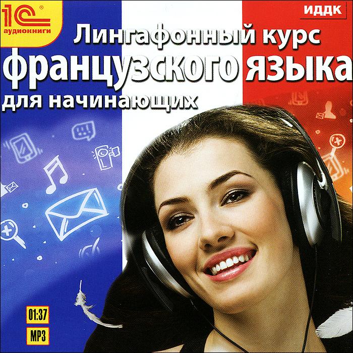 ����������� ���� ������������ ����� ��� ���������� (���������� MP3)