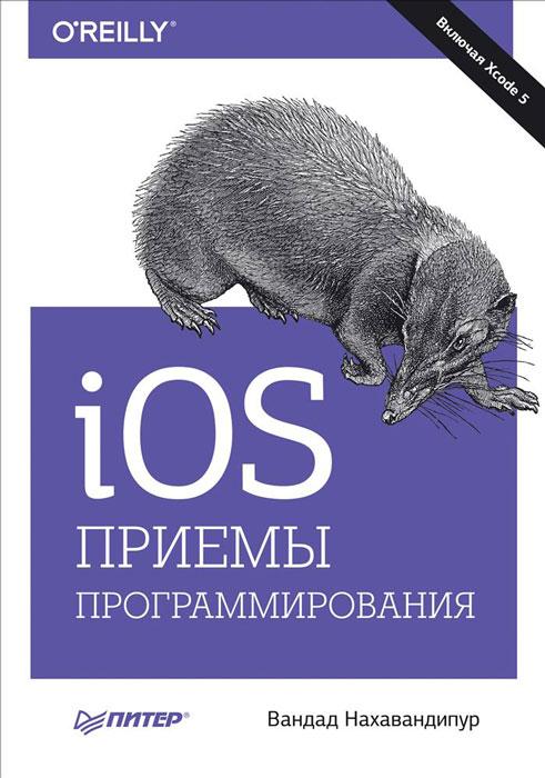 iOS. ������ ����������������